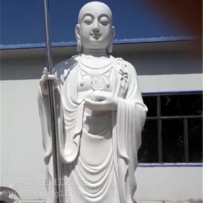 福建惠安石雕汉白玉石材地藏王菩萨宗教庙宇寺庙供奉摆件各种佛像定制