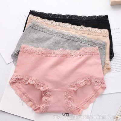 【3条装】中低腰棉质性感蕾丝女士内裤无痕三角裤