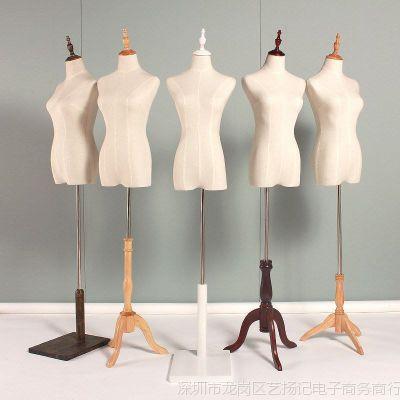韩版道具全身女半模特包布道具衣架假人体服装店展示架婚纱道具架