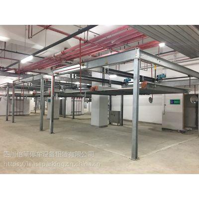 BEILAI倍莱租赁二层升降横移立体停车设备机械式智能立体停车库设备