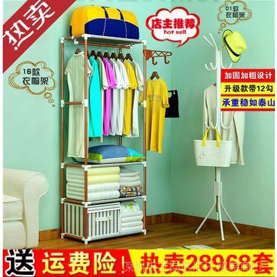 多功能铁衣帽架落地家用卧室内房间一挂衣架挂包包衣服的衣冒架子