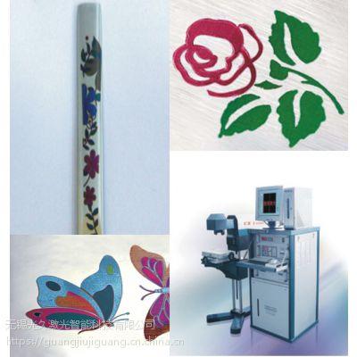 宣城毛笔激光刻字机 宣城激光雕刻机维修就找光久专业