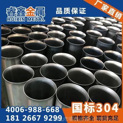 表面拉丝不锈钢焊管 304不锈钢圆管灯柱拉丝表面 95*2mm非标定做