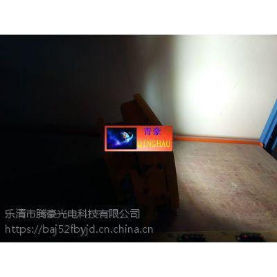 QINGHAOPAI 户外 LED 平台立杆式防爆灯 Dn53-70P 70W 防爆标志 Exed