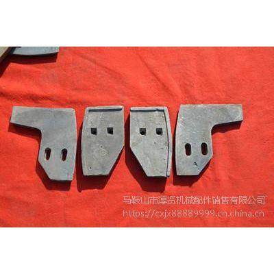 工程机械配件。剪板机刀片,折弯机模具