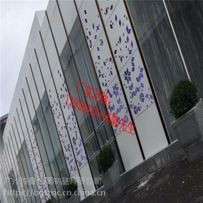 铝合金镂空板 激光雕刻铝板 建筑幕墙装饰干挂建材