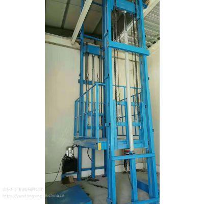 山东启运双缸双跨升降货梯 导轨式厂房货运机械 固定式升降台益阳市 兰州市