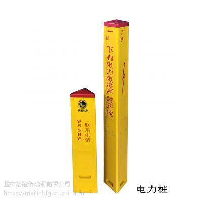 重庆模机压玻璃钢电力桩