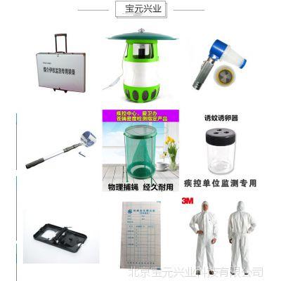 专业销售病媒监测用品防控
