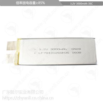 启动电池7843125 35C 3000mAh高倍率聚合物磷酸铁锂电芯