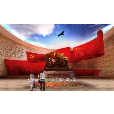 西安展厅展览设计装修公司哪家比较专业?