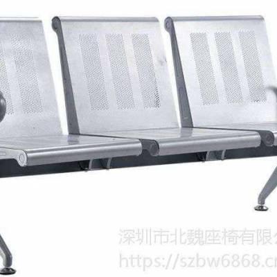 不锈钢三连座椅换皮-三连座椅子货源拿货-三人不锈钢座椅组装