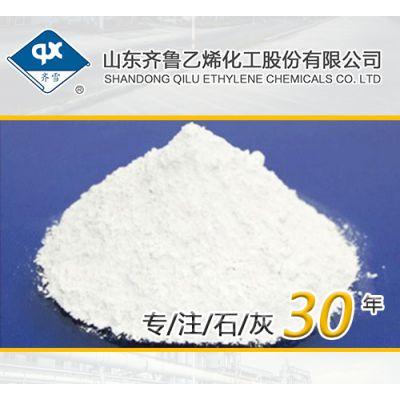 山东氢氧化钙-山东氢氧化钙生产厂家-齐鲁乙烯(优质商家)