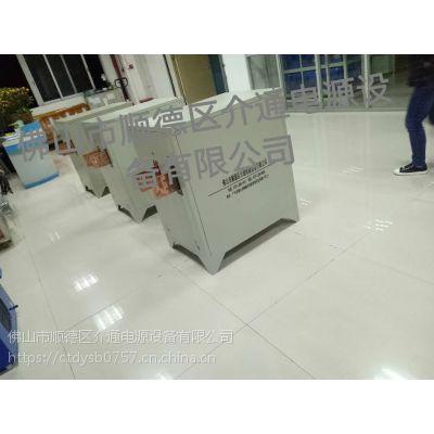 供应1000A100V化成箔、腐蚀箔电源,铝箔电源高频整流器