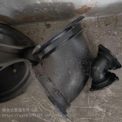 顺世达90°弯头 抗震铸铁排水管 质优价低