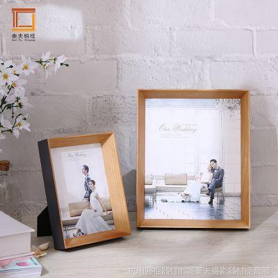 九色鹿新西兰实木相框7寸10寸挂墙摆台两用相框 礼品创意摆件像框