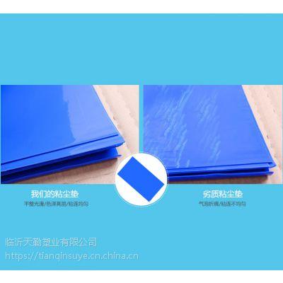 TQclean蓝色26*45寸(66*114cm)3.5C一次性可撕无尘净化室用防静电粘尘垫