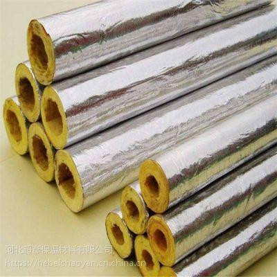 海伦市优质超细硅酸铝管出厂价批发
