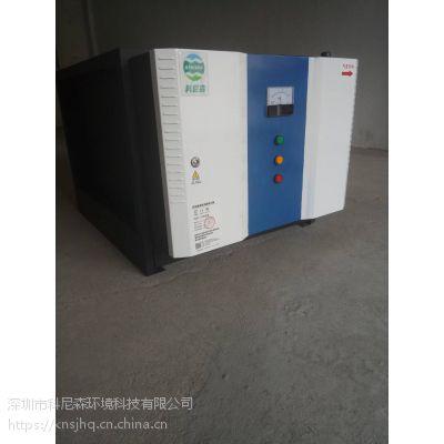 厂家招商代理销售低空静电环保认证商业油烟净化器8000风量