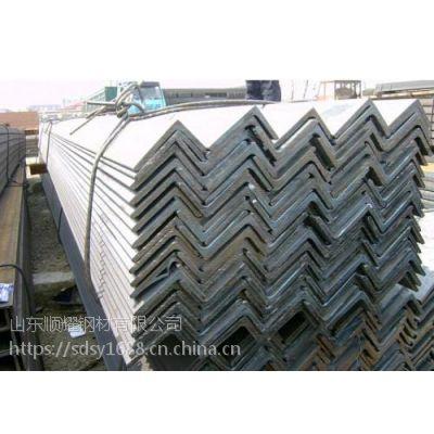 Q345B唐山角钢现货供应规格全