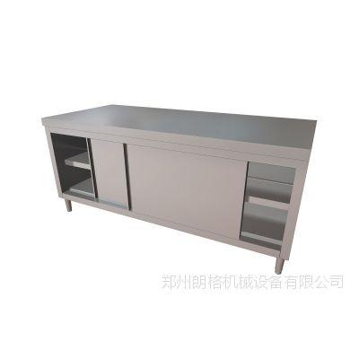 郑州哪有卖厨房工作台的 多少钱一个