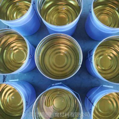6101环氧树脂质优价廉 粘度高 防腐好