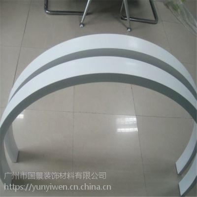波浪形铝天花 弧形外墙装饰方通 铝方通天花