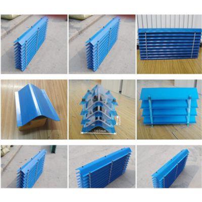 冷却塔填料疏水除水器 双弧偏锋收水器 可根据型号规格加工 品牌华庆