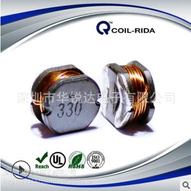 CSM73功率 贴片 绕线 开磁 滤波电感 CD73