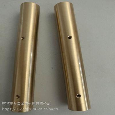 东莞供应H59黄铜管切割 折弯 打孔 滚花 各种加工 可非标定做