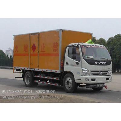 福田奥铃7.3吨SCS5130XQYBJ型3.8L爆破器材运输车