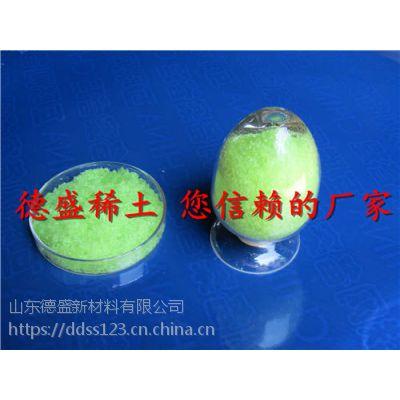 德盛稀土按时按需生产销售15878-77-0工业级硝酸镨