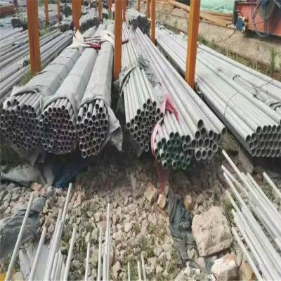 2520厚壁不锈钢管理论重量计算方法_ 219*6输油管道厚壁不锈钢管