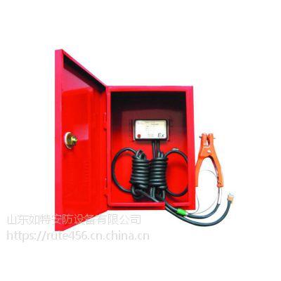 SP-E1固定式静电接地报警仪 静电消除器