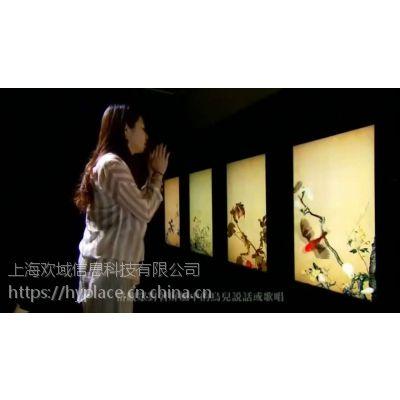 上海北京画屏互动装置定制出租