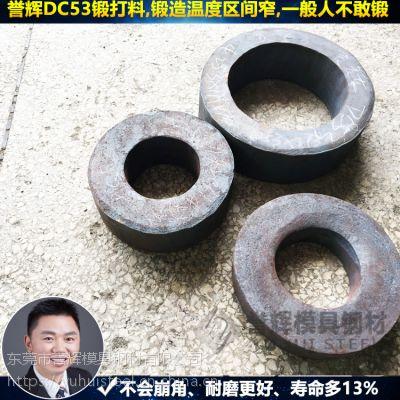 深圳模具钢哪家好_【85%为老客户】誉辉模具钢公司