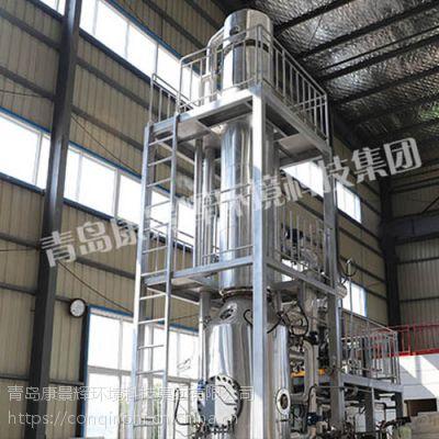 降膜蒸发器结构 厂家直销 青岛康景辉