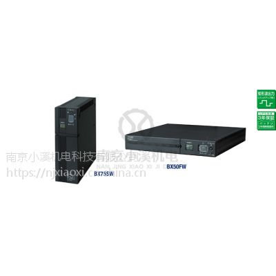 厂家直销日本OMRON欧姆龙UPS电源BX75SW