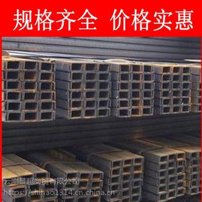 云南昆明工字钢/h型钢厂家/昆明工字钢厂家工字钢批发