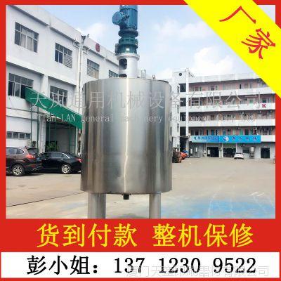 长安/厚街 大型粉加液/液加液低速混合器 液体搅拌机 不锈钢料桶