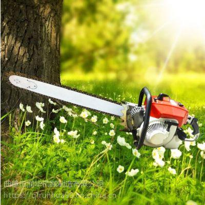 果苗断根铲头挖树机 冲击式汽油起树机 松柏移植链条挖树机