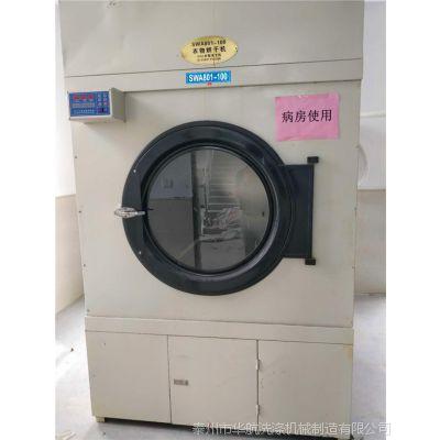 医院布草洗涤烘干设备 卫生院医院用烘干机