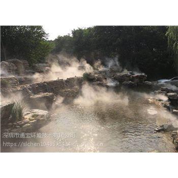 假山水池边冷雾人造雾工程系统
