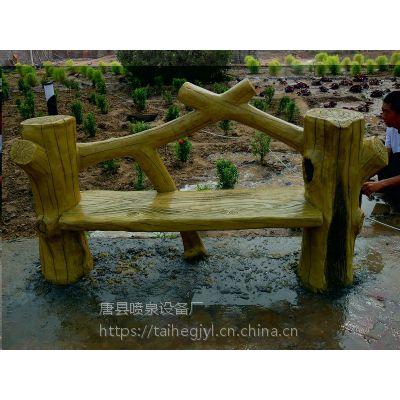 遵化市水泥仿木栏杆 仿木座椅 廊架造型精美