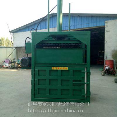 薄膜挤块机 单缸废纸箱打包机 立式棉花废塑料压块机操作视频