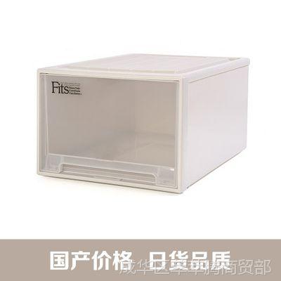 抽屉式特大号箱家用塑料收纳衣物整理箱加厚透明特大号盒储物箱