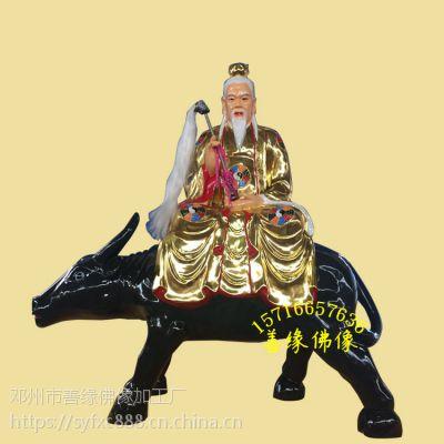 道祖太上老君,三清树脂神像80,90公分彩绘贴金河南佛像厂直销