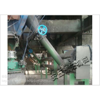 供应管链输送机 双酚管链机厂家 保护环境