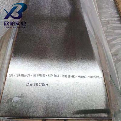 武冈Alloy20合金板 N08020棒生产
