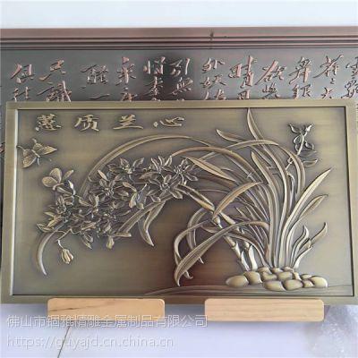 济南金碧辉煌纯铜浮雕壁画,铜艺浮雕装饰背景墙